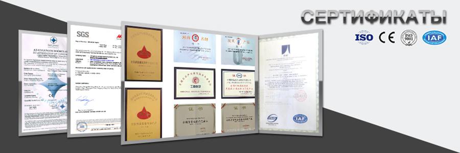 Сертификаты Aimix Group