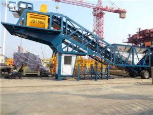 мобильная бетоносмесительная установка цена бетонного завода