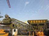 Мобильная бетоносмесительная установка цена бсу рбу