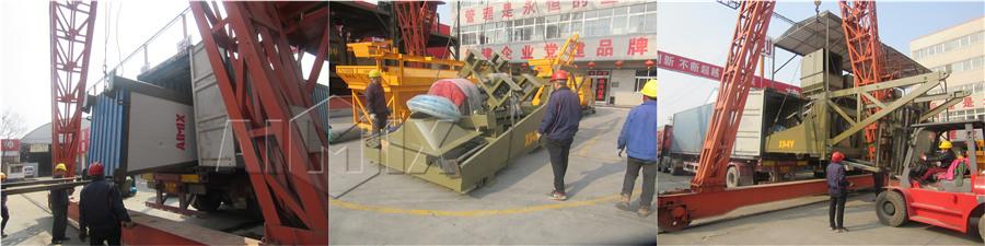 Купить мобильный бетонный завод hzs60 цена