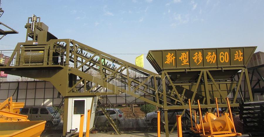Купить мобильный бетонный завод цена бсу рбу