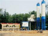 Продам бетонный завод цена бсу рбу