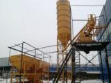 Купить бетонный завод бсу цена в России Узбекистане Казахстане Китае
