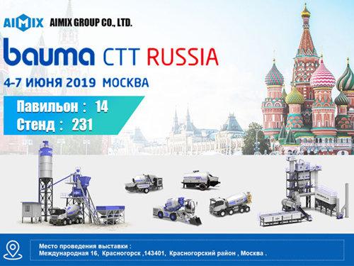 Строительные техники на выставке bauma CTT RUSSIA