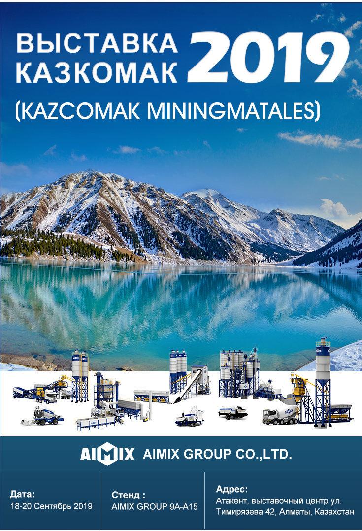 Kazcomak 2019 в Казахстане