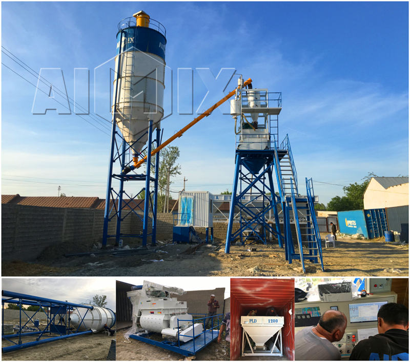 Купить бетоносмесительная установка в Узбекистане и Казахстане