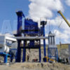 Асфальтный завод купить в Киргизии и Казахстане